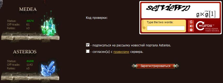 http://apo.clan.su/_ph/2/588679228.png